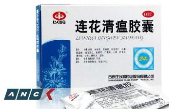 BPOM Larang Lianhua Qingwen Capsules yang Dipercaya Jadi Obat Covid-19, Kenapa?