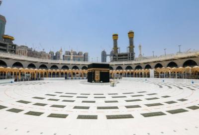 Arab Saudi Resmi Buka Pendaftaran Haji 2021 hingga Pekan Depan