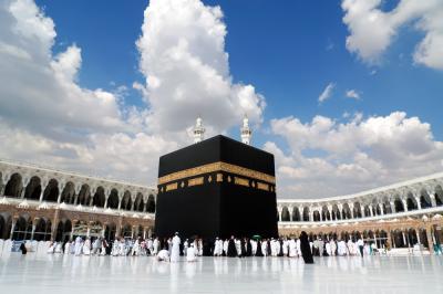Arab Saudi Umumkan 3 Paket Haji 2021, Paling Mahal Rp72,2 Jutaan