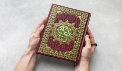 Surat Al-Quraisy Berisi Peringatan Bagi Kaum Terpilih Mendapat Kehormatan Menjaga Kakbah