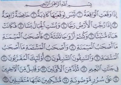 Surat Al-Waqi'ah Rutin Dibaca Akan Lenyapkan Kemiskinan dan Datangkan Rezeki