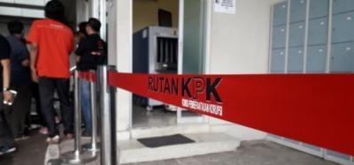Corona Mengganas, Kunjungan Tahanan KPK Hanya Lewat Online