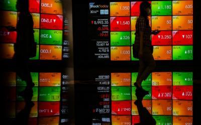 Pasar Panik, IHSG Anjlok hingga 1% ke 6.007