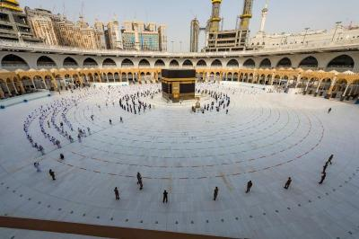 Arab Saudi Wajibkan Jamaah Miliki Smart Card Haji 2021