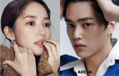 Park Min Young dan Song Kang Dikonfirmasi Bintangi Drama Baru JTBC