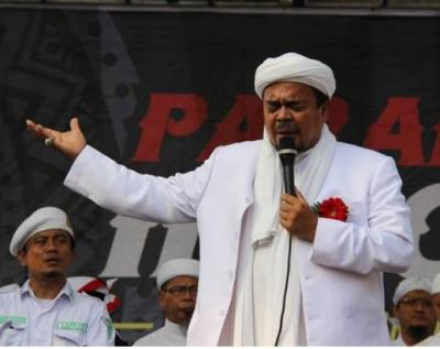 Breaking News, Habib Rizieq Divonis 4 Tahun Penjara Kasus RS UMMI Bogor