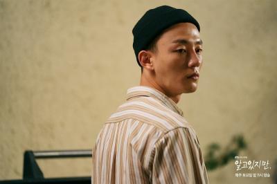 Imbas Skandal Perselingkuhan, Adegan Kim Min Gwi dalam Nevertheless Dipangkas