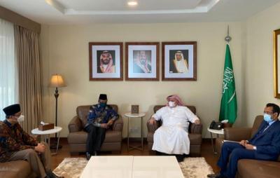 Kemenag Temui Dubes Arab Saudi Bahas Penyelenggaraan Umrah  1443 H