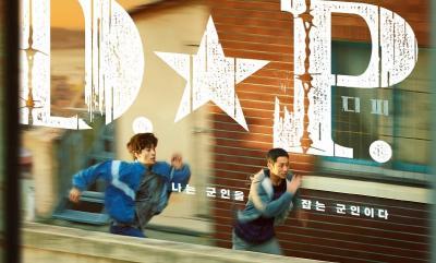 Jung Hae In Buru para Pembelot Militer di Trailer D.P