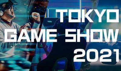 Pengembang Game Indonesia Ikuti Gamescom dan Tokyo Game Show 2021