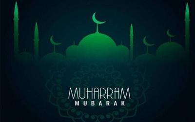 Muharram 1443 Hijriah Bertepatan dengan 10 Agustus 2021, Begini Kemulianya