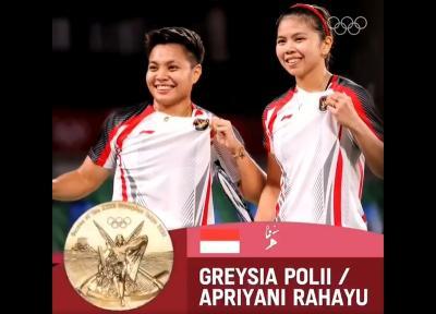 Greysia Polii Apriyani Rahayu Raih Emas, Ini Ucapan Selamat dari Presiden Jokowi