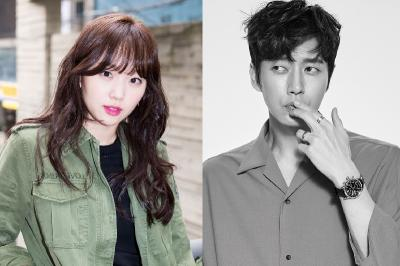 Susul Park Hae Jin, Jin Ki Joo Konfirmasi Bintangi From Now On, Showtime