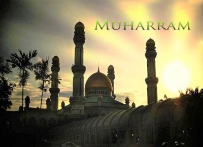 Tahun Baru Islam 1 Muharram 1443 H Bertepatan dengan 10 Agustus 2021