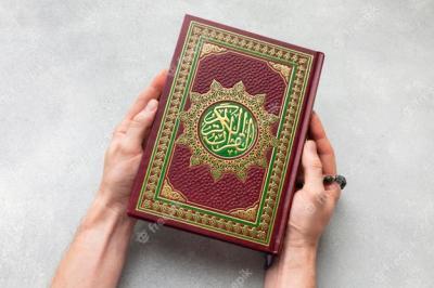 Kandungan Surat Al Hajj Ayat 7, Lengkap dengan Arti dan Tafsirnya