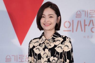 39, Proyek Baru Jeon Mi Do setelah Hospital Playlist 2