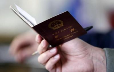 China Setop Sementara Penerbitan Paspor dan Dokumen Perjalanan
