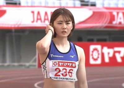 Viral! Atlet Lompat Jauh Cantik Asal Jepang Bikin Terpesona Warganet