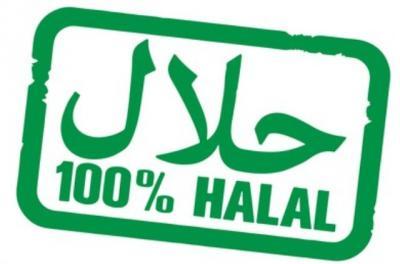 Mau Sertifikat Halal Gratis untuk Pelaku UMK, Begini Caranya