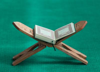 Alquran dan Sains: Benarkah Kitab Suci Alquran Memiliki 6.666 Ayat?