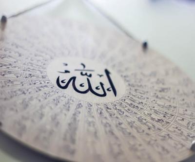 Arti Asmaul Husna yang Berjumlah 99, Mulai Al Alim hingga As Sami