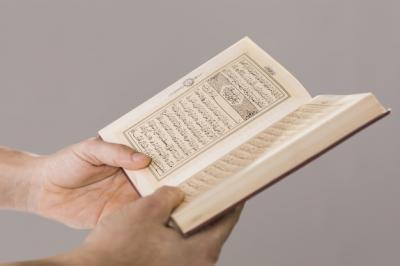 Surat Al Ikhlas Menjelaskan tentang Tauhid kepada Allah Yang Maha Sempurna