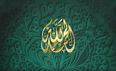 10 Nama Islami Terinspirasi Asmaul Husna, Mengandung Arti Sangat Indah