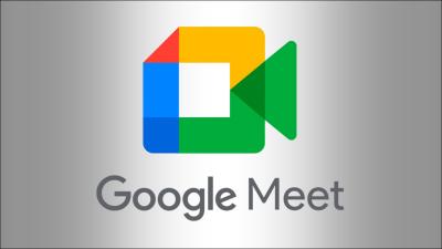 Google Meet Hadirkan Fitur Kecerahan Otomatis