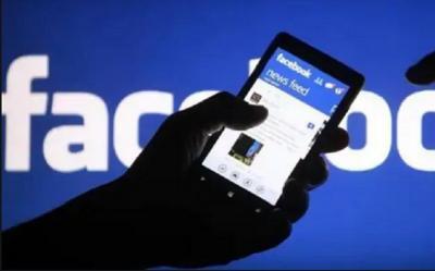 Perbaiki Fitur Keamanan, Facebook Sudah Habiskan Rp185 Triliun