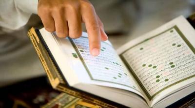 4 Cara Cepat Menghafal Alquran ala Ustadz Syafiq Basalamah