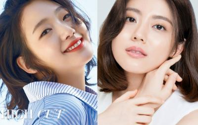 Kim Go Eun dan Nam Ji Hyun Digaet Bintangi Drama Baru Sutradara Vincenzo