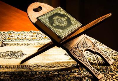 Wajib Tahu, 11 Hukum Bacaan Tajwid dalam Alquran Supaya Tadarus Lebih Tepat