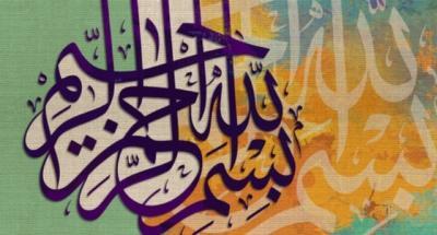 5 Nama Islami Paling Populer di Dunia, Nomor Pertama Panutan Umat Islam