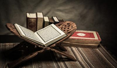 Malam Jumat, Waktunya Baca Surah Al Kahfi di Alquran Digital Okezone