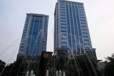 Ibu Kota Pindah dari Jakarta ke Kaltim 2024, Gedung Pemerintahan di DKI Dijual?