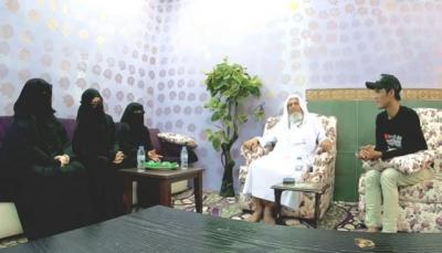 Viral Syekh Saudi Nikahi 3 Wanita Indonesia, Hidup Rukun Satu Atap