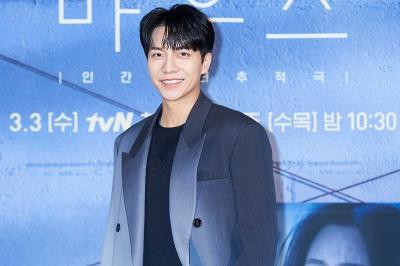 Lee Seung Gi Berpotensi Comeback Lewat Drama Supernote