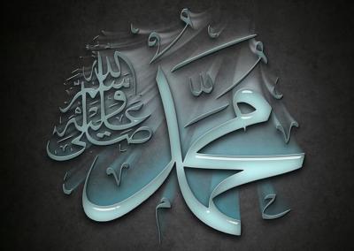 Ini Janji Allah untuk Umat Nabi Muhammad yang Rajin Bersholawat