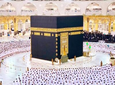 Tak Hanya Kakbah Lho, Berikut Sederet Wisata Religi di Kota Kelahiran Nabi Muhammad