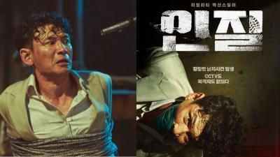 Film Hostage Tayang, Hwang Jung-Min Sapa Fans Indonesia