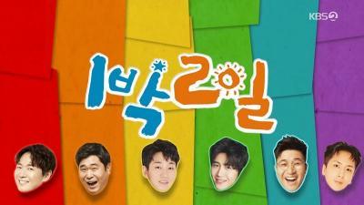 Minggu Depan, 2 Days 1 Night Syuting Episode 100 dengan 5 Personel