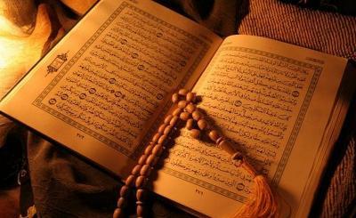 Surah Al Kahfi di Alquran Digital Okezone, Yuk Baca di Jumat Berkah