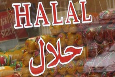 Wapres Beberkan Syarat Indonesia Jadi Pusat Halal Dunia