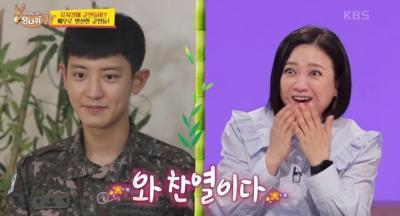 Beri Kejutan, Chaenyol EXO Tampil Berseragam Militer di Boss In The Mirror