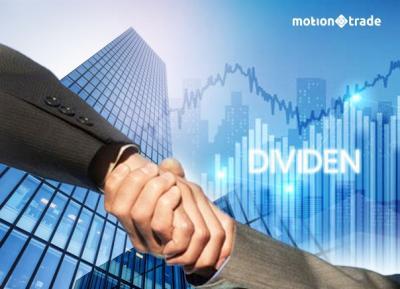 MNC Sekuritas: Ini 3 Hal Penting Harus Dipahami Investor yang Incar Dividen