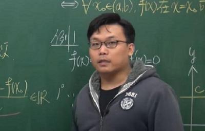 Guru Ini Nekat Mengajar Matematika di Pornhub, Punya 1,7 Juta View