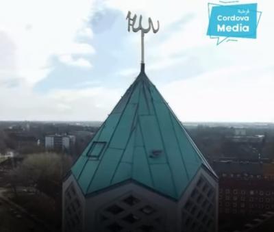 Kisah Gereja Kapernaum di Jerman, Dijual dan Diubah Jadi Masjid Al-Nour