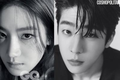 Park Ju Hyun dan Chae Jong Hyeop Jadi Atlet Bulu Tangkis dalam Drama Baru KBS