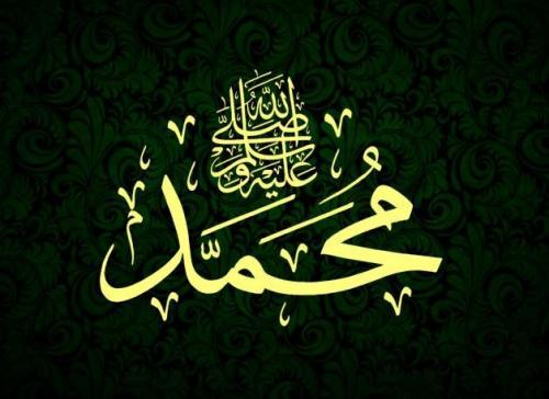 Bacaan Sholawat Yang Bikin Malaikat Sibuk Mencatat Pahalanya Selama 1 000 Hari Okezone Muslim