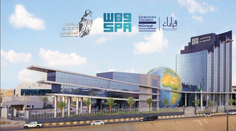 Program Kerjasama Georgetown Berikan Penghargaan Lulusan Wanita Pertama di Riyadh